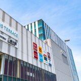 旧横浜西部学区 Twitter 神奈川県公立高校受験案内 2021