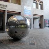旧横浜東部学区 YouTube 神奈川県公立高校受験案内 2021