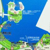 旧横浜臨海学区 TikTok 神奈川県公立高校受験案内 2021