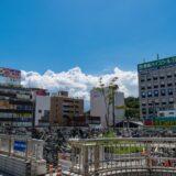 旧横浜東部学区 TikTok 神奈川県公立高校受験案内 2021