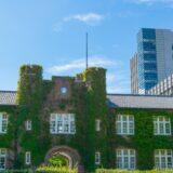 立教大学 一般入試合格者数 県内高校別ランキング 2020