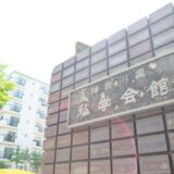 神奈川県私学保護者会連合会名簿 2019 年5月1日現在