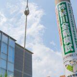 神奈川県公立高校入試 学校別合格者平均入試得点 2020