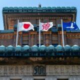 神奈川県私立学校審議会委員名簿 2019 年5月1日現在