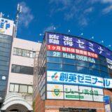 神奈川三大塾合格者数速報比較 2021 学力向上進学重点校
