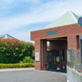 横浜富士見丘学園高校 推薦・一般併願 基準内申点 2020