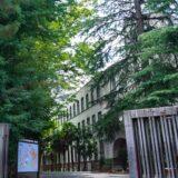 東京学芸大学附属高校 2021 確定志願倍率は 6.35 倍程度