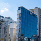 臨海セミナー 2021 私立高校入試相談会@パシフィコ、中止