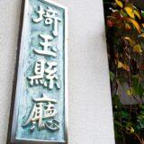 埼玉県、部活動中止を公立・私立中学校に拡大 コロナ対策