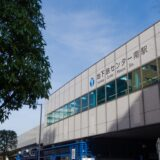 KDI センター南幼児園、職員1名・園児4名陽性 8月 28 日