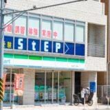 ステップ平均点 VS 合格者最低点 神奈川県公立高入試 2019