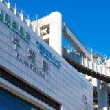 湘南ゼミナールが速報値を更新 湘南高校の合格者数1増