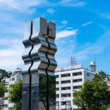 横須賀の奨学支援金制度は周知不十分 申請期間救済措置を