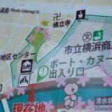 横浜商業高校(Y校)には大岡川へのボート・カヌー出入口