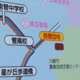 菅高校の新型コロナ、20 ~ 27 日で生徒9名、教員1名に