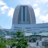 内申基準早見表 2021 5科 神奈川県私立高校入試