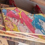 プリキュア絵馬、かなまら祭り神社に ばくしょう氏・川崎