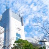 神奈川県公立高校入試 2022 第1次選考基準「比率」変更校