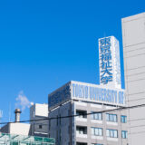東京福祉大学、学生の出身高校を「Fランク校」などと記載